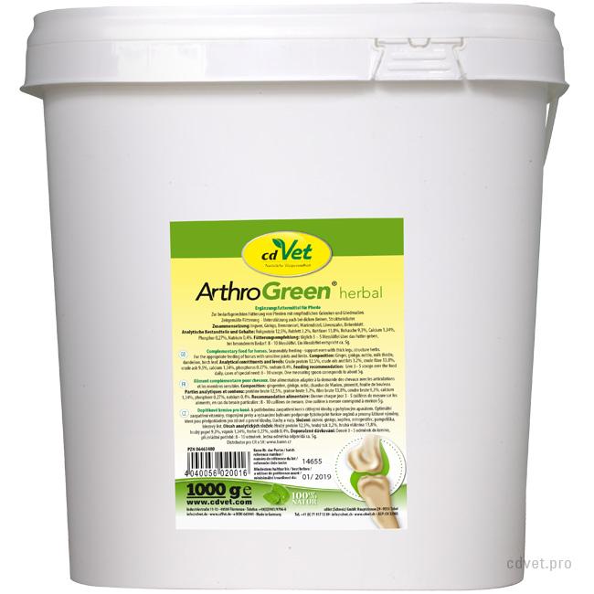 AртроГрин Травяной сбор