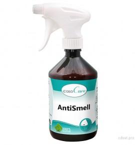 Удалитель запаха